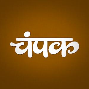 Champak Hindi