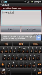 Tulis Jawi screenshot 0