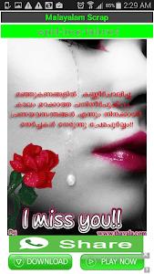 Malayalam Scrap screenshot 2