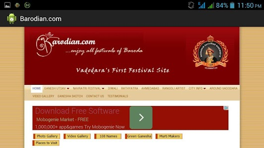 Barodian screenshot 1