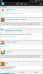 Friendcircle - Social Network screenshot 7