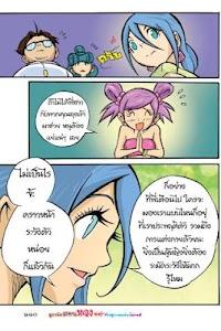 สุภาษิตสอนหญิง5 ฉบับการ์ตูน screenshot 1
