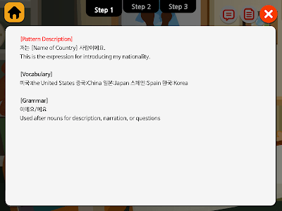 Poppopping Korean–Conversation screenshot 4