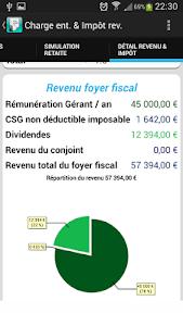 Optimisation du Revenu screenshot 5