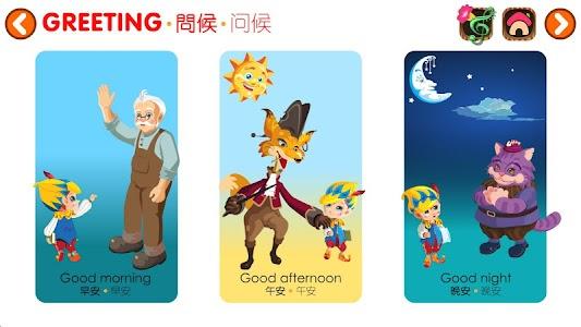 Pinocchio Teaching ABCs (Kids) screenshot 3