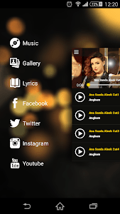 Angham Ana Sanda Aleek screenshot 5