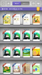 북N페이퍼HD screenshot 5