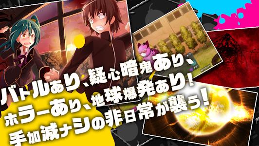 D.M.L.C. -デスマッチラブコメ- KEMCO screenshot 15