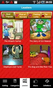 Panchatantra Stories PRO screenshot 3