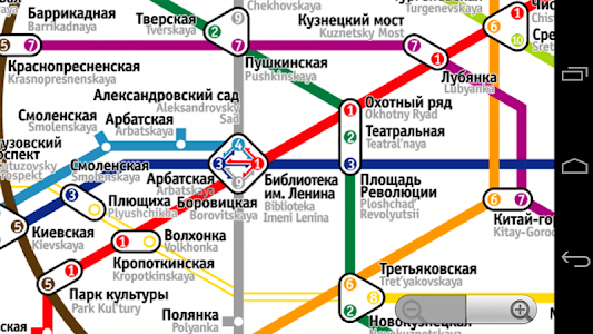 Moscow Subway Map screenshot 2