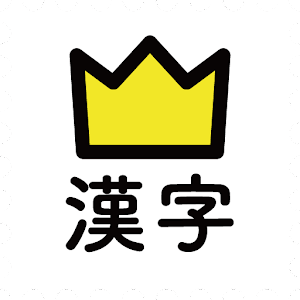 学研『高校入試ランク順 中学漢字・語句・文法1100』