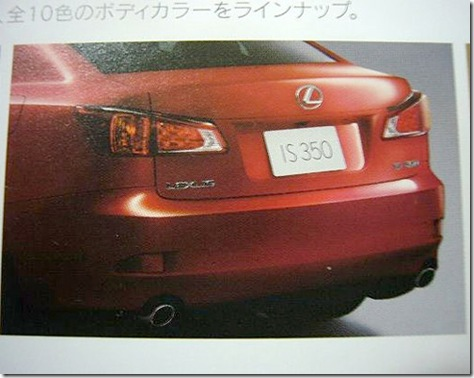 lexus_is_1508_4
