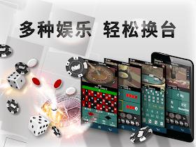 Esball Casino - screenshot thumbnail 03