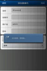 P2PCAMOP screenshot 1