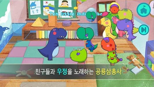 쿠룽쿠루 아기 공룡 삼총사와 함께하는 동요 나라 screenshot 3