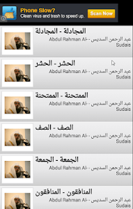 قران عبد الرحمن السديس كامل HD screenshot 2