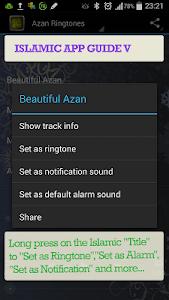 Tawbah MP3 سورة التوبة screenshot 5