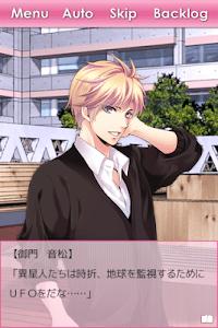 乙女ゲーム「ミッドナイト・ライブラリ」【御門音松ルート】 screenshot 0