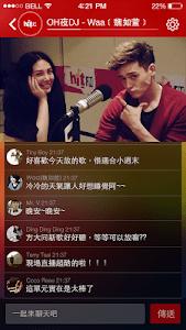 Hit Fm Radio screenshot 1