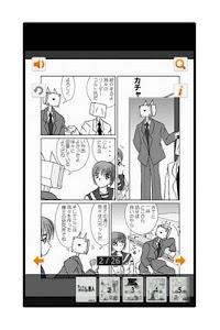 アッテンボローの怪人02 screenshot 3