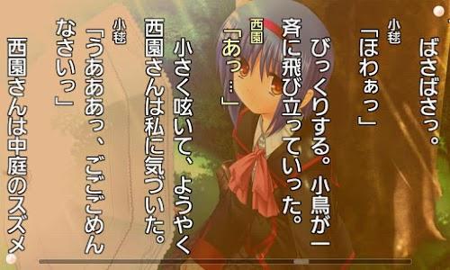 リトルバスターズ!SS Vol.01 screenshot 3