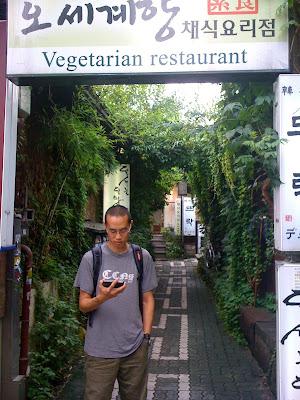 Osegyehyang- Vegetarian Restaurant