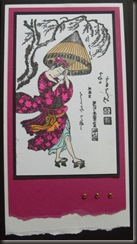oriental pink and black
