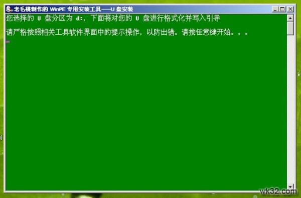 2008-11-04_234903.jpg