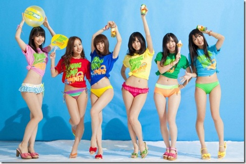 VYJ.No_.101-AKB48-YOUNG.JUMP_.SUMMER.2010