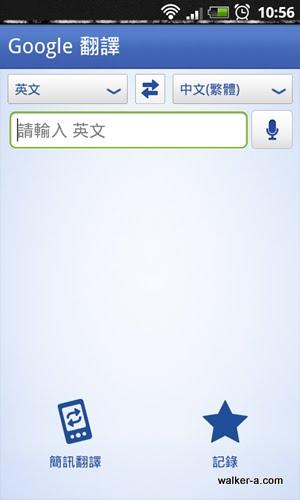 snap20110114_105650.jpg