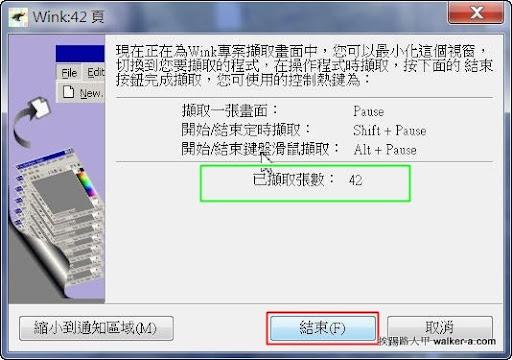 snap382.jpg