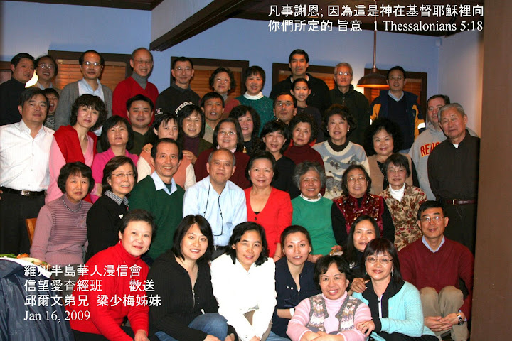 Farewell Party for Brother Erwoon & Sister Linda