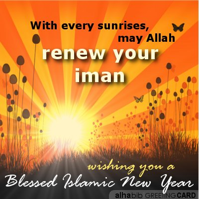 With every sunrises, may Allah renew your iman - Wishing you a blessed Islamic New Year. Greeting Card by Alhabib.