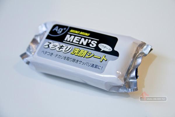 男用濕紙巾