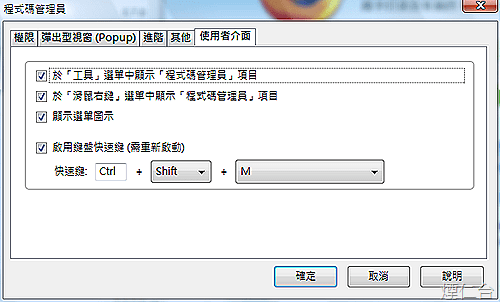 Controle de Scripts 5