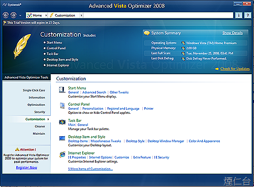 Advanced Vista Optimizer 2008-7