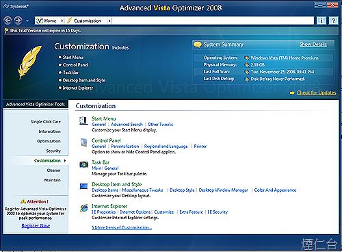 Advanced Vista Optimizer 2008-7
