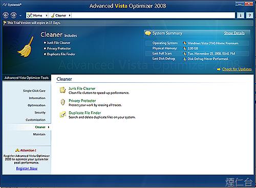 Advanced Vista Optimizer 2008-8
