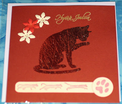 Punainen joulukortti