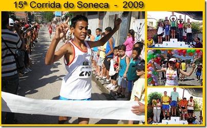 fundo-home-2008