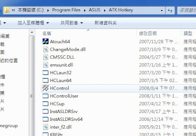 Asus N10Jh Notebook ATK Hotkey Driver UPDATE