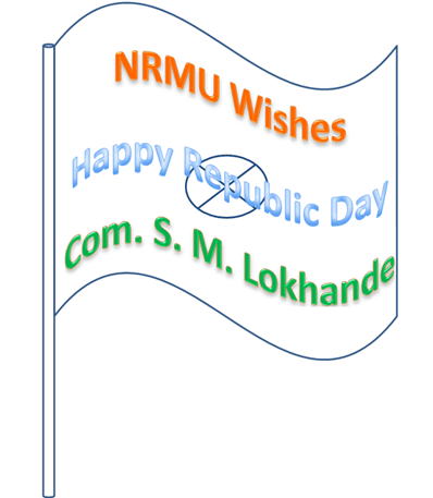 NRMU wishes you A Happy 61th Republic Day 2010