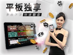 Esball Casino - screenshot thumbnail 02