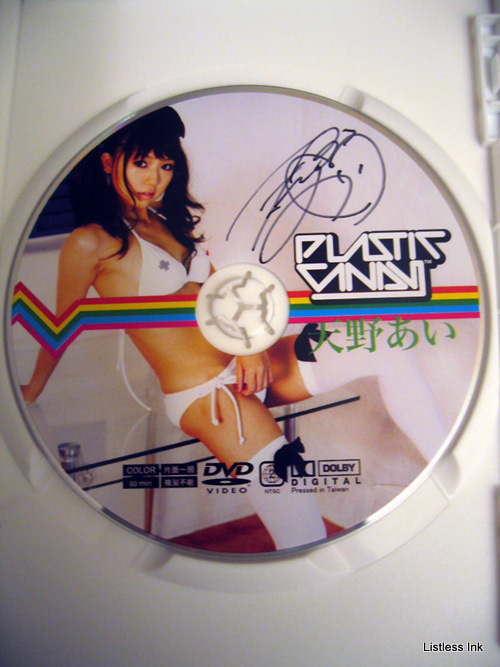 Amano Ai Plastic Candy signed DVD