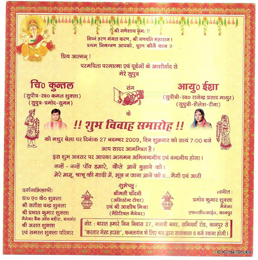 Marriage Invitation Card Template In Hindi Yaseen For
