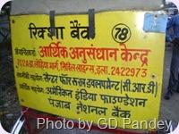 Rickshaw Venture