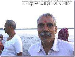 Shiv Puja1