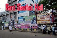 rani_seethai_hall