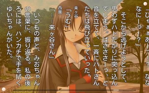 リトルバスターズ!SS Vol.02 screenshot 3