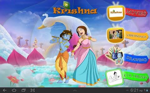 Krishna Movies screenshot 8